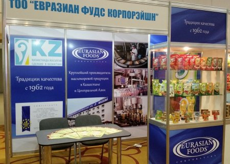 I PLACE IN THE REGIONAL CONTEST-EXHIBIT 'THE BEST PRODUCT IN KAZAKHSTAN OF 2016'