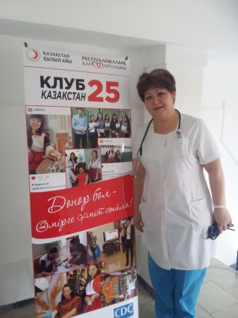 Eurasian Foods Corporation held the annual blood drive!