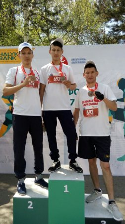 Employees of Eurasian Foods Corporation JSC took part in the charity marathon!