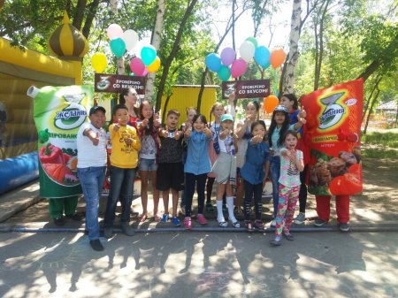 Eurasian Foods Corporation Holding congratulates young fellow nationals on International Childrens Day